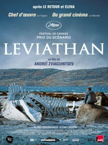 Левіафан