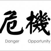 Криза - це можливості