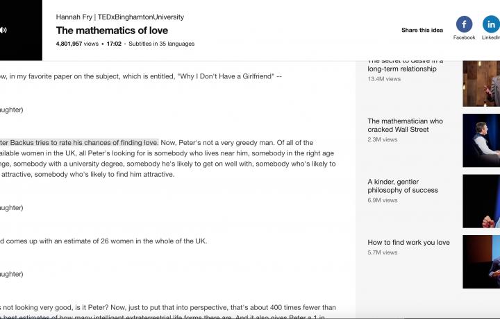 прослуховування окремих фраз англійською на TED.com