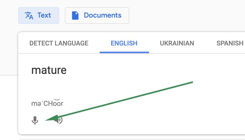 Тренування вимови з Google Translate